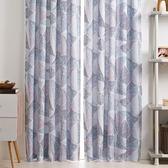 藍海塗層阻音遮光窗簾 寬200x高165cm