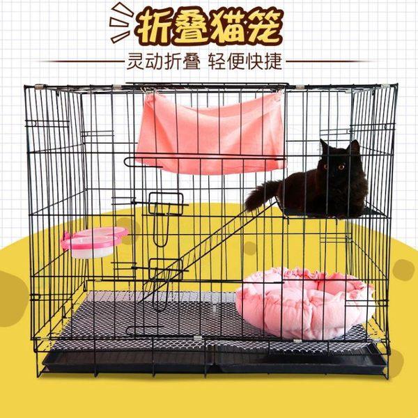 貓籠子貓別墅二層雙層便攜外出特價三層折疊貓舍貓咪大號寵物貓籠  伊杉風尚