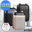 【KINYO】多功能耳麥式擴音器/錄音收...