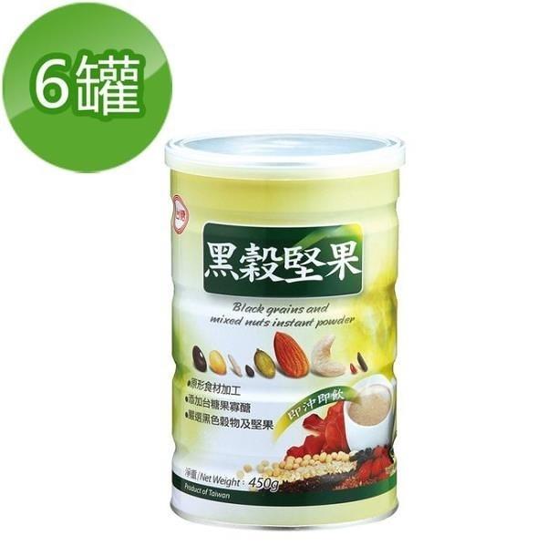 【南紡購物中心】【台糖】黑穀堅果450g(6罐/組)