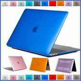 蘋果  Air 13.3 A1932 Macbook 水晶殼 2018新款 蘋果 筆電 保護殼