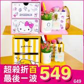Hello Kitty 凱蒂貓 蛋黃哥 正版 立體 二抽收納盒 筆筒 置物盒 飾品盒 情人節禮物  B01254