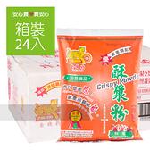 【金錢豹】酥漿粉500g,24包/箱,純素