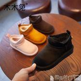 女童短靴 兒童雪地靴女童靴子秋冬季男童鞋子加絨棉靴寶寶小童短靴寶貝計畫