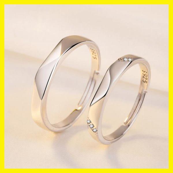 s925純銀戒指男女情侶飾品日韓簡約學生對戒鉆戒開口結婚一對刻字