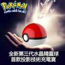 有間商店  pokemon 寶可夢 神奇...