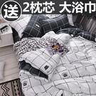 床組 床上用品四件套全棉純棉被套學生宿舍床單人三件套被罩夏季網紅款  優樂美
