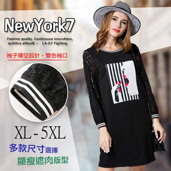 大尺碼 歐美顯瘦蕾絲紅唇長袖洋裝XL~5XL【紐約七號】A2-605
