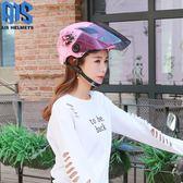 頭盔助力車男女電動車夏季防曬四季電瓶車半盔覆式安全帽機車