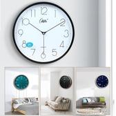 靜音客廳石英鐘簡約鐘錶創意掛鐘家用時尚掛墻時鐘北歐時鐘 雙十一全館免運