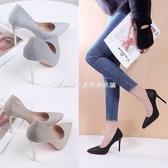 銀色細跟高跟鞋女抖音不磨腳性感百搭單鞋尖頭黑色工作鞋中跟 交換禮物