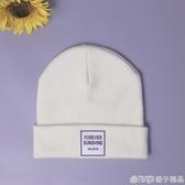 韓版ULZZANG白色毛線帽女秋冬季保暖針織帽子貼標冷帽男百搭包頭   (橙子精品)