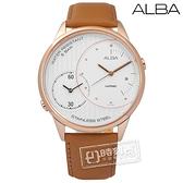 ALBA / DM03-X002J.AZ9014X1 / 日系潮流時尚日期藍寶石水晶玻璃牛皮手錶 白x玫瑰金框x褐 45mm