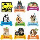 《Dogday》狗狗品種精美繪圖車貼 防...