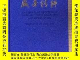 二手書博民逛書店罕見上海明道2013年春季拍賣會——盛世精粹Y27360 上海明