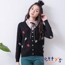 betty's貝蒂思 學院風跳色心型針織罩衫(黑色)