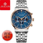 JULIUS 聚利時 飆風戰士三眼鋼錶帶腕錶-深邃藍/42mm【JAH-100C】