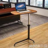 講臺演講臺可移動講臺桌發言臺教師培訓講桌簡約站立式升降辦公桌YYJ   MOON衣櫥