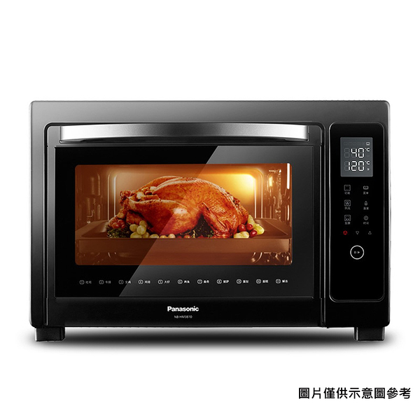 24期零利率 Panasonic 國際牌 NB-HM3810 38L微電腦烤箱 公司貨