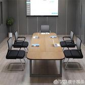 辦公家具會議桌長桌簡約現代小型板式培訓桌長方形辦公桌椅長條桌qm    橙子精品