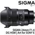 SIGMA 24mm F1.4 DG H...