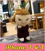 【萌萌噠】iPhone 7 (4.7吋) 日本奈良美智小魔女保護殼 立體布偶娃娃手機套 360度旋轉 手機殼