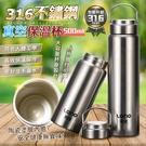316不鏽鋼陶瓷塗層內膽真空保溫杯500ml 便攜保溫壺 隨身杯水壺【BE0513】《約翰家庭百貨