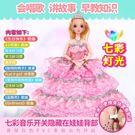 (聖誕交換禮物)女孩玩具屋芭比娃娃套裝大...