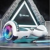 平衡車 阿爾郎官方智能電動兒童平衡車成年雙輪小孩兩輪學生 晶彩 99免運