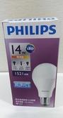 philips 飛利浦LED14W 全電壓燈泡(黃光)(彩盒不佳,但商品皆為新貨)買一送一