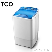 脫水機 大容量單筒單桶半全自動小型迷你洗衣機家用波輪瀝脫水帶甩干220V 卡卡西