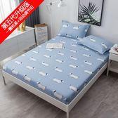 限定款單床包/雙人床包全棉單件180x200公分棉質席夢思床墊保護套防塵罩床罩保潔墊