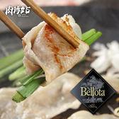 【肉搏站】西班牙 Bellota 伊比利豬火鍋肉片 (200±10公克/盒)