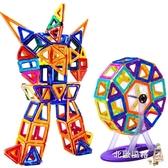 磁力片玩具磁力構建片百變提拉磁性積木兒童3-6歲磁鐵益智拼裝早教玩具xw
