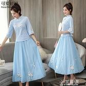 中國風兩件套裝裙子2020夏季流行新款復古風女改良旗袍漢服連身裙『小淇嚴選』