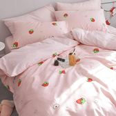 床上用品四件套棉質棉質公主風床單人被套被子宿舍三件套4夏季WY 【店慶八五折促銷】