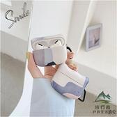 Airpods2保護套3代pro適用蘋果無線藍牙耳機二三代【步行者戶外生活館】
