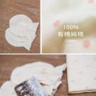 【HD532】台灣製.100%有機純棉寶寶手套