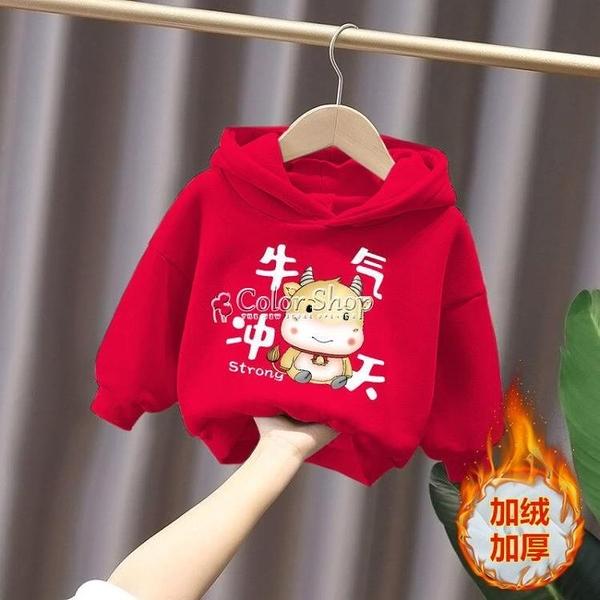 男童加絨加厚衛衣女童冬季連帽中大童套頭保暖兒童寶寶拜年服上衣 SUPER SALE 交換禮物
