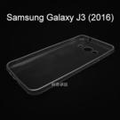 超薄透明軟殼 [透明] Samsung J320YZ Galaxy J3 (2016)