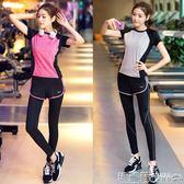 運動裝 健身服女春夏瑜伽服速干瑜伽運動套裝女健身房跑步運動服   瑪麗蘇