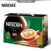 【雀巢 Nestle】雀巢咖啡二合一無甜 禮盒組11g*65入 送紅包袋
