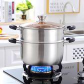 (交換禮物)湯鍋 湯鍋不銹鋼304家用加厚鍋具燜鍋煮鍋熬湯鍋電磁爐燃氣20-22-24-26