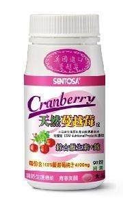 三多蔓越莓NCT 90錠 *維康
