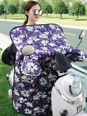 電動摩托車擋風被冬加厚保暖護膝防水電車電瓶防曬罩防風衣 歐韓流行館