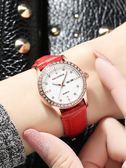 新品手錶女士學生正韓簡約休閒時尚潮流防水皮帶石英女表