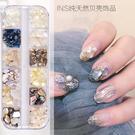 日式美甲貝殼碎片超薄天然鮑魚片幻彩不規則大貝殼貼片指甲裝飾品 店慶降價