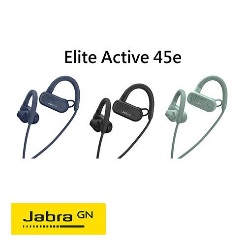 JABRA Elite Active 45e運動藍牙耳機IP67(原廠公司貨)