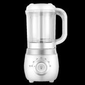 研磨機嬰兒輔食機蒸煮一體家用小型攪拌寶寶料理機工具研磨器迷你米糊機JD  美物 交換禮物
