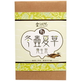 靈之世紀 冬蟲夏草茶/7包x2盒(沖泡)